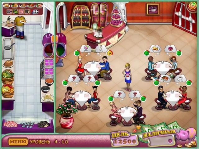 Скачать бесплатно игру любимый ресторанчик на компьютер