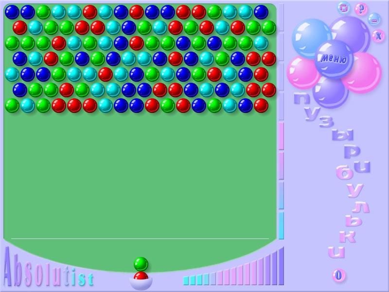 Игры шарики без регистрации