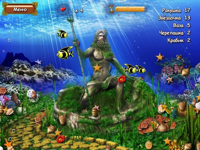 Игра Скрытые Чудеса Глубин Скачать Бесплатно Полную Версию - фото 5